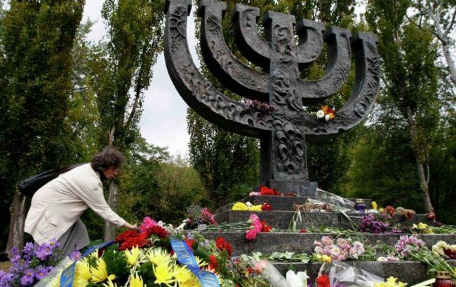 """Украинского проекта мемориализации Бабьего Яра нет, это манипуляция, - глава """"Довженко-центр"""""""