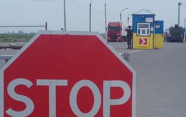 Держприкордонслужба перекрила вантажне сполучення з Кримом