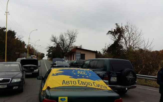 Фото: блокирование границы на Западной Украине