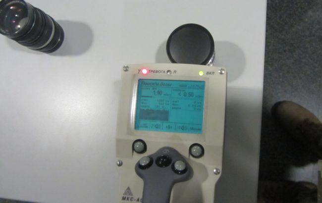 """Фото: в """"Борисполе"""" обнаружили радиоактивный объектив к фотоаппарату"""