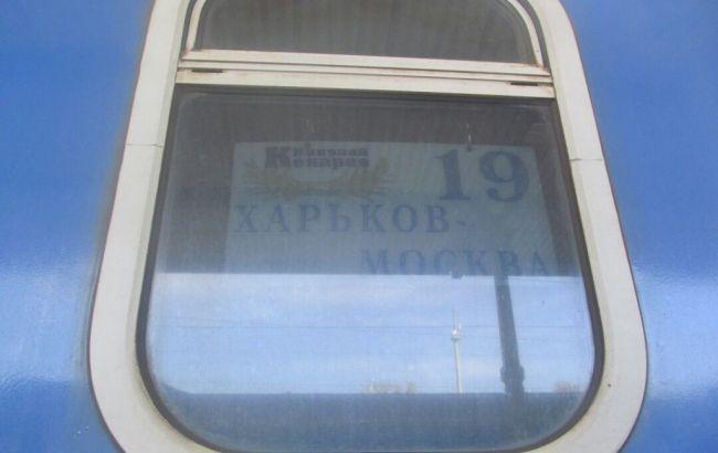 """Фото: поезд """"Москва-Харьков"""", в котором нашли подозрительный предмет"""