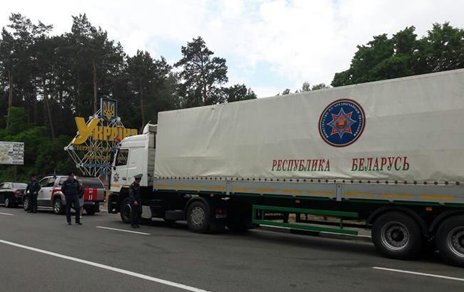 Беларусь отправила гуманитарную помощь в государство Украину