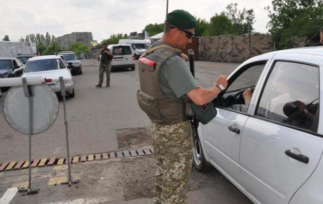 Фото: КПВВ на Донбасі (dpsu.gov.ua)