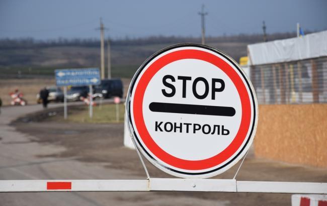 КПВВ на Донбассе за сутки пересекли более 45 тыс. человек