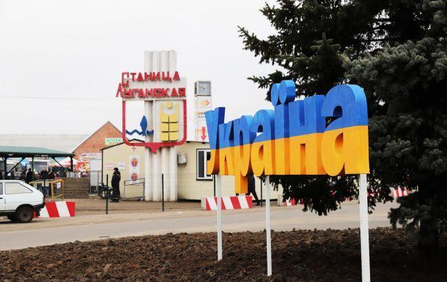 За прошлый год при пересечении КПВВ на Донбассе умерли 27 человек