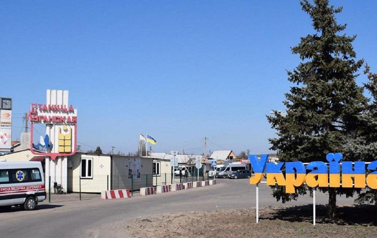 На Донбасі працює тільки один КПВВ