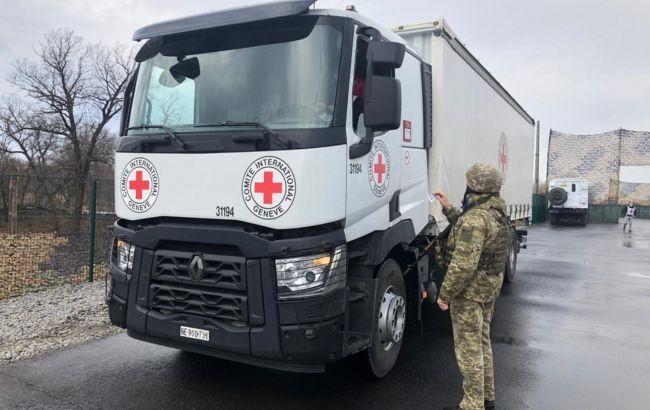"""Красный Крест передал на оккупированный Донбасс 100 тонн """"гуманитарки"""""""