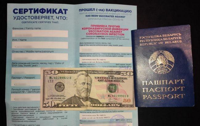 """Щеплені """"Супутником V"""" білоруси намагалися підкупити прикордонників"""