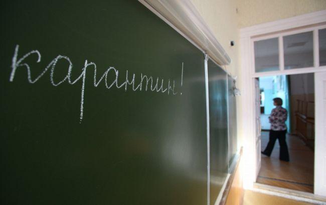 Фото: в Днепре частично закрыты 4 школы