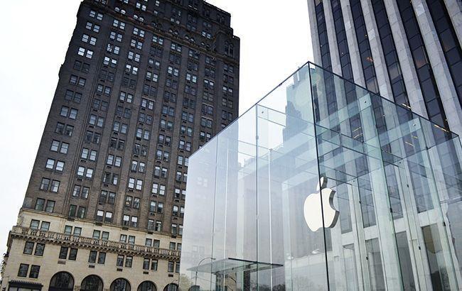 Фото: офис Apple (pixabey)