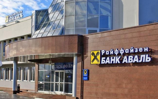 «Райффайзенбанк» планирует обслуживать жителей спаспортами ДНР иЛНР