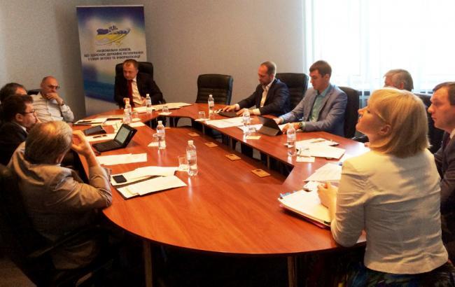 Фото (internetua): заседание НКРСИ