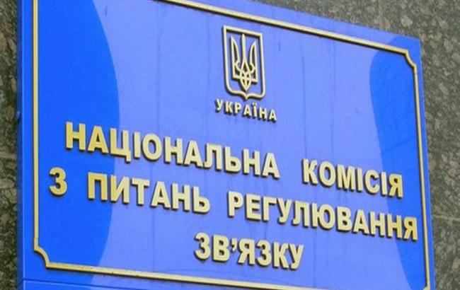 Президент восстановил в должности двух бывших членов НКРСИ и снова уволил