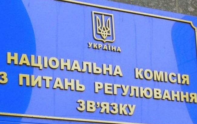Фото: НКРСИ предупредила провайдеров о штрафах за отказ от блокирования сайтов РФ