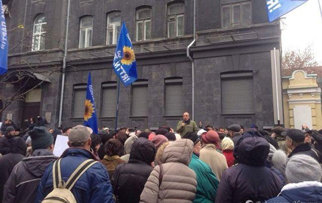 Фото: мітинг під НБУ
