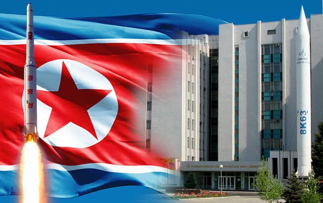Заява Південмаш про «ракетні» зв'язки зКНДР