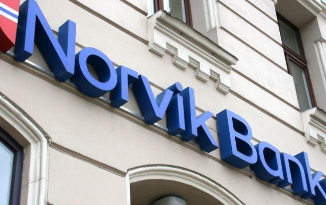 ВУкраинском государстве вернулись кработе два отделения Сбербанка