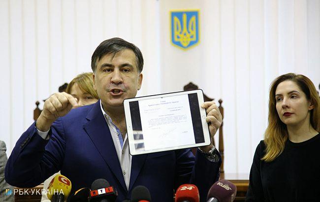 Суд перенес рассмотрение апелляции генпрокуратуры Украины кСаакашвили