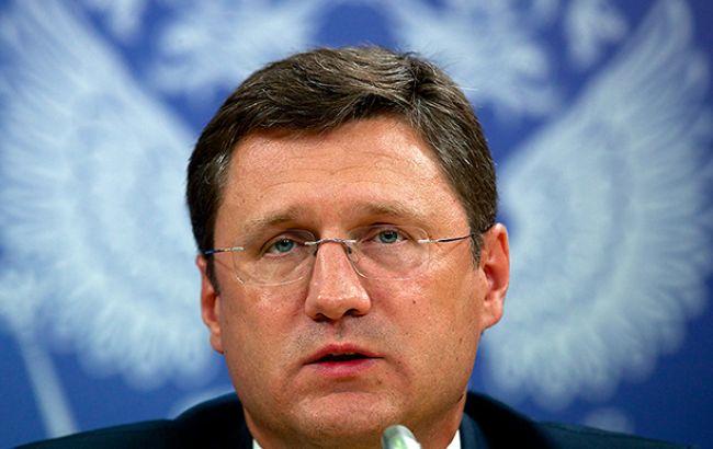 РФ снизила цену на газ для Украины во втором квартале 2016