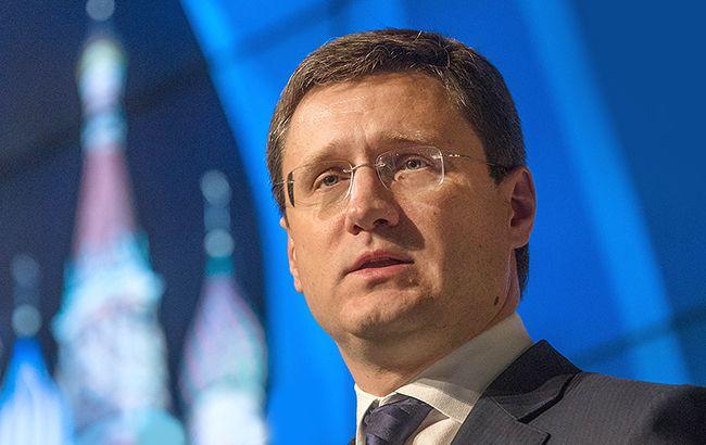 РФ не буде переглядати умови контракту щодо постачання газу в Україну