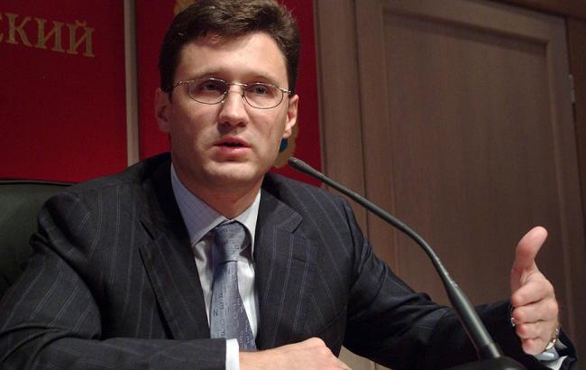 Фото: міністр енергетики Росії Олександр Новак