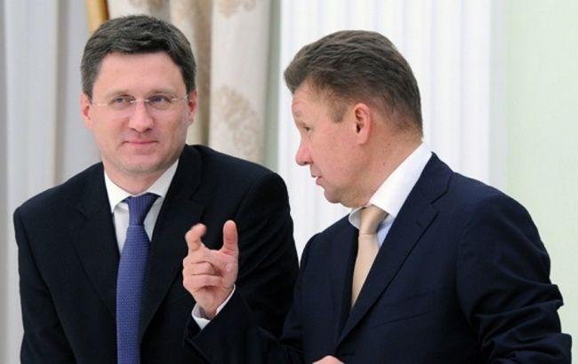 РФ і Єврокомісія сьогодні проведуть переговори щодо транзиту газу через Україну
