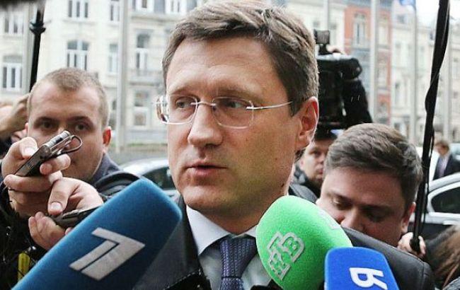 РФ найближчим часом ухвалить рішення по знижці на газ для України