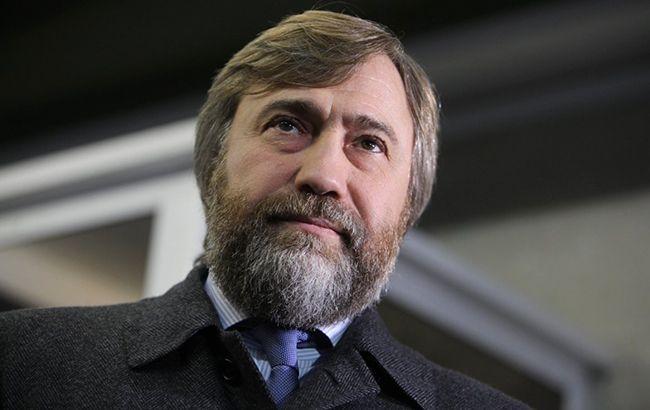 Верховная Рада анонсировала дату снятия неприкосновенности сНовинского