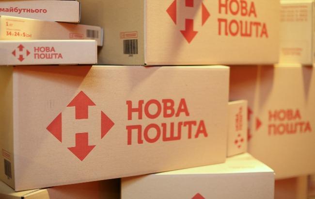"""Фото: """"Нова пошта"""" ввела нову послугу (прес-служба компанії)"""