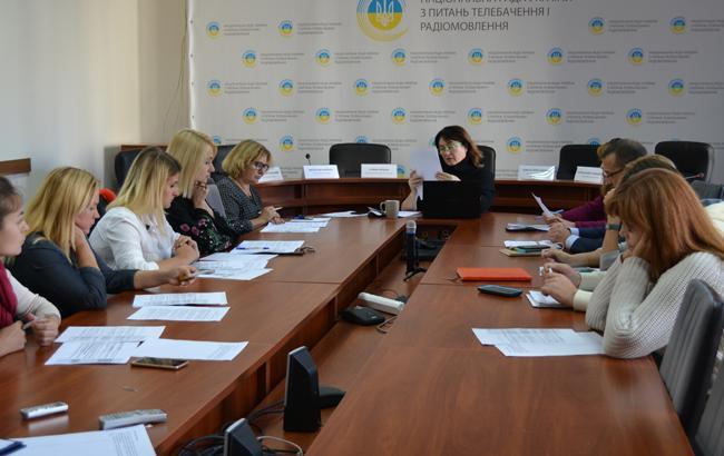 Фото: засідання Нацради (nrada.gov.ua)