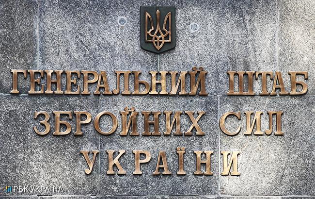 Рада продовжила на півроку роботу ТСК для розслідування фактів розкрадань у ЗСУ