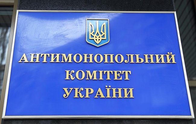 Антимонопольный комитет Украины хочет от Вас информацию, что делать?