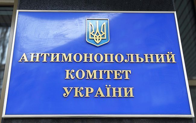 АМКУ оштрафовал компанию Ахметова на 53 млн грн