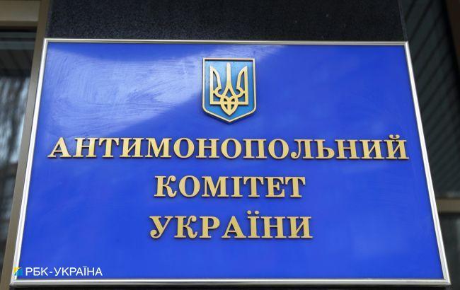 Газовую компанию оштрафовали на 75 млн гривен за злоупотребление монопольным положением