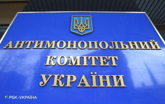 АМКУ начал дело против ПриватБанка и Ощадбанка из-за комиссий для торговцев
