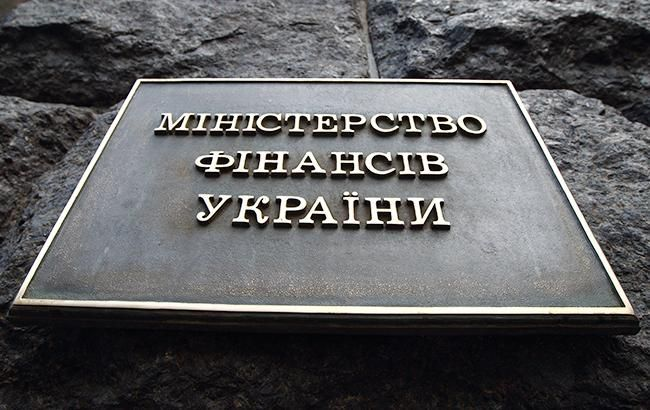 Фото: Минфин (РБК-Украина)