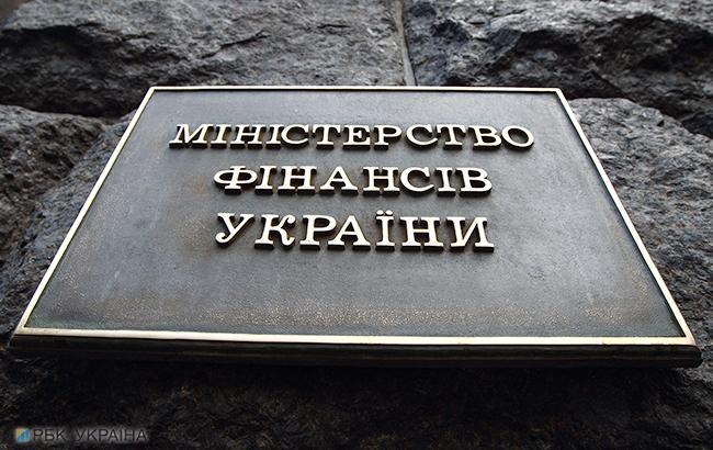 Фото: Министерство финансов Украины (РБК-Украина)