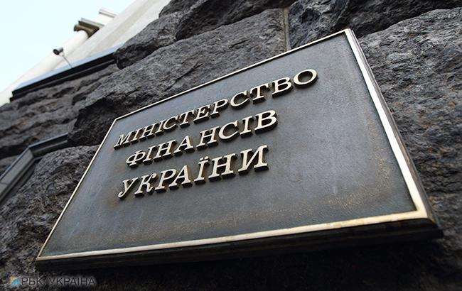 Минфин продал ОВГЗ еще на 1,8 млрд гривен