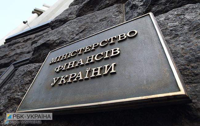 Мінфін продав ОВДП на 1,2 млрд гривень