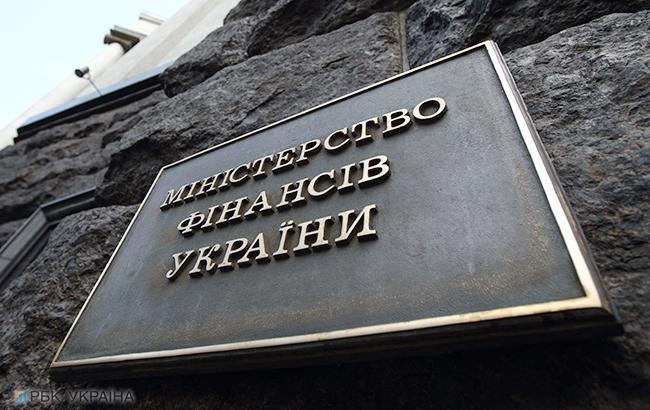 Минфин разместил ОВГЗ еще на 5 млрд грн