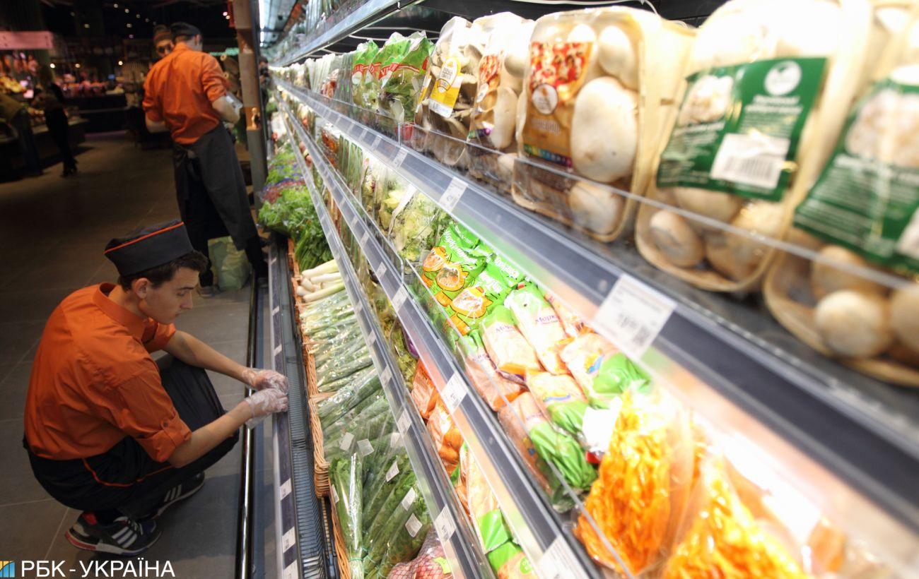 Інфляція різко уповільнилася: Держстат оприлюднив дані за травень