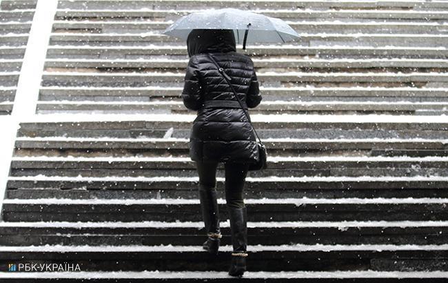 Фото: в Києві дощі з мокрим снігом (РБК-Україна)