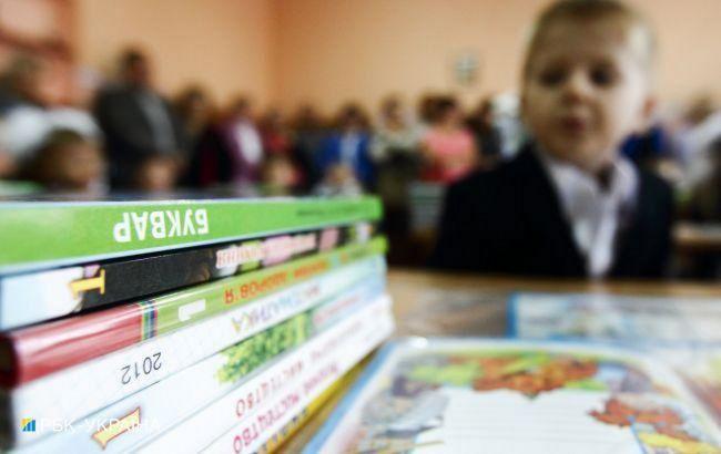Когда школы Киева уйдут на каникулы: в КГГА назвали дату