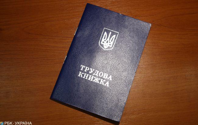 Профсоюзы защитили трудовые права только 2% украинцев