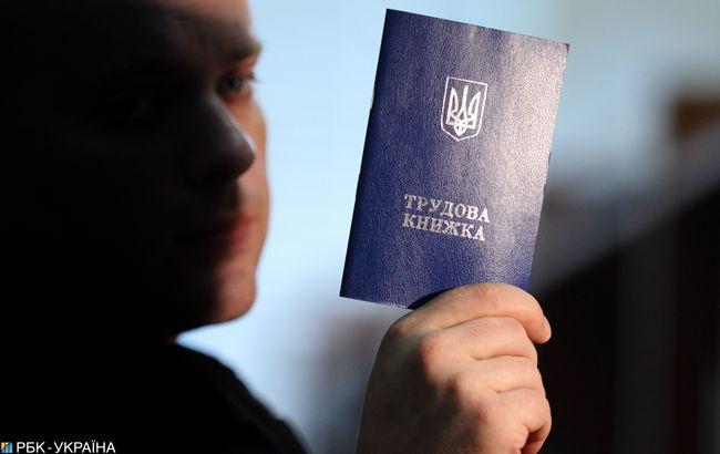 Скасування трудових книжок: як українці зможуть довести свій робочий стаж