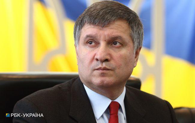 Аваков підтвердив свою відставку