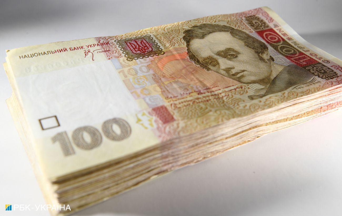 Минимальная зарплата вырастет на 200 гривен в конце года, - проект бюджета-2022