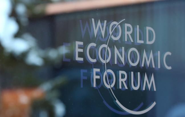Смарт-холдинг Новинского стал единственным партнером World Economic Forum из Украины