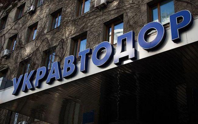 """В """"Укравтодорі"""" заявили, що швидко відбудують міст, який обвалився у Львівській області"""