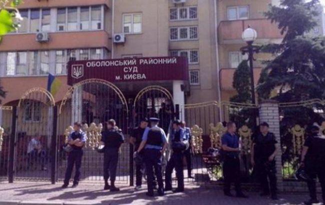 Фото: Оболонский районный суд Киева